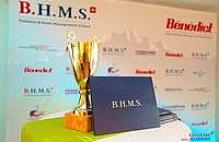 B.H.M.S. Culinary Academy Gold Cup Competition