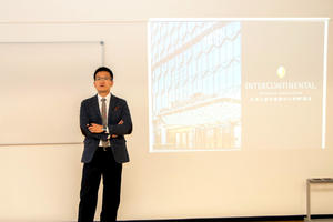 Mr. Han Kirby, Senior Manager of the Intercontinental Hotel Sanlitun Beijing